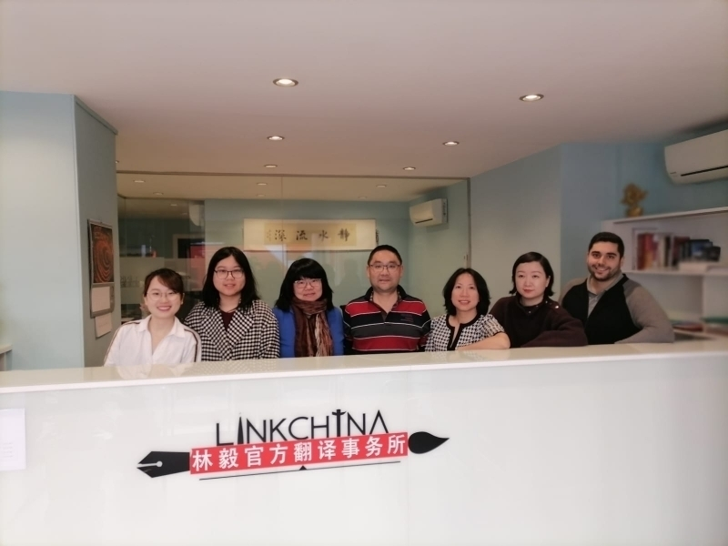 Linkchina Translations & ConsultinG