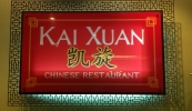 Restaurant Xinés Kai Xuan Men